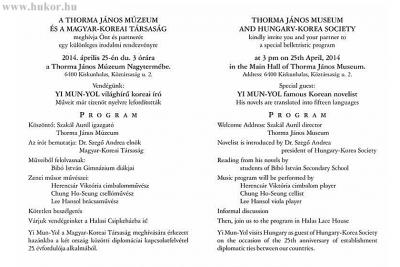 Író - olvasó találkozó a Thorma János Múzeumban - Meghívó 2.JPG